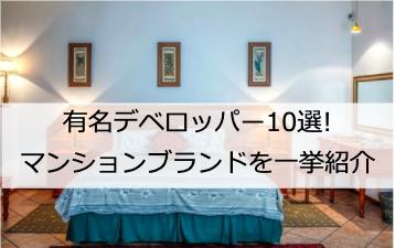 f:id:beyond_konkatsu:20200602000302p:plain