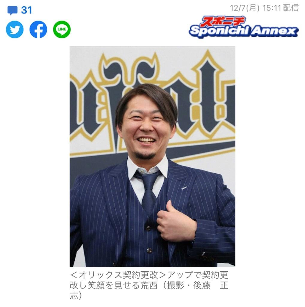 f:id:beyond_konkatsu:20201214231116j:image
