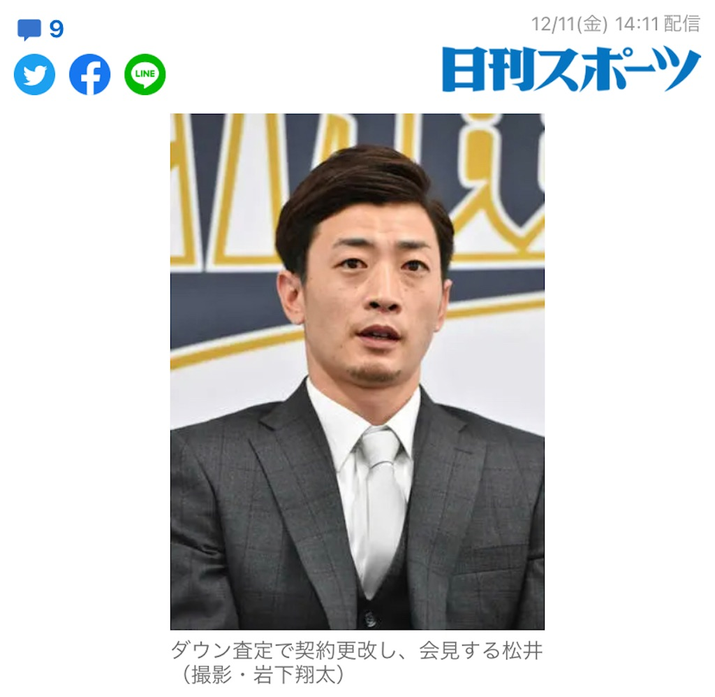 f:id:beyond_konkatsu:20201214231124j:image