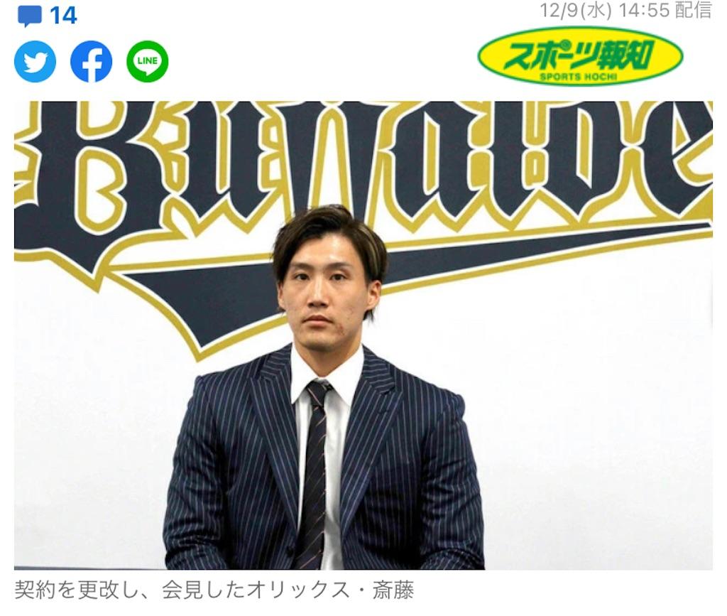 f:id:beyond_konkatsu:20201214231129j:image