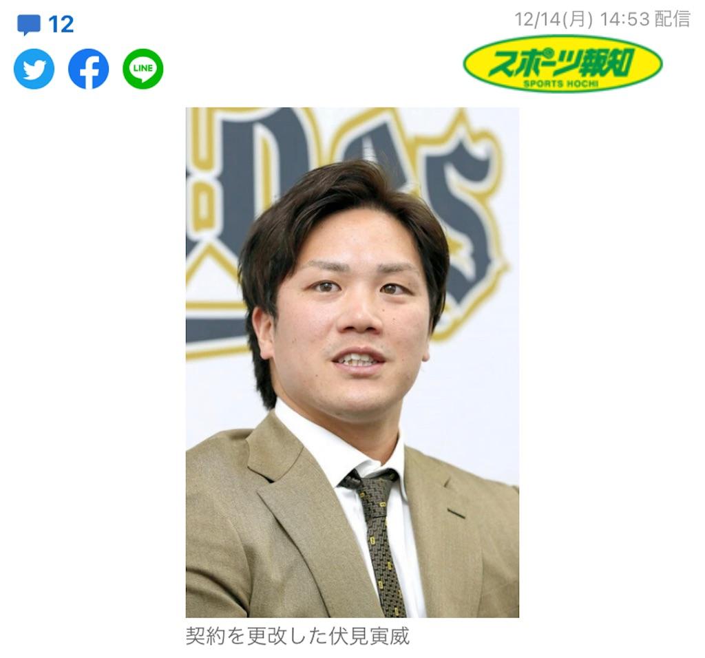 f:id:beyond_konkatsu:20201214231132j:image