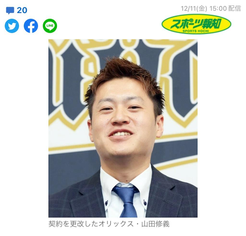 f:id:beyond_konkatsu:20201214231141j:image