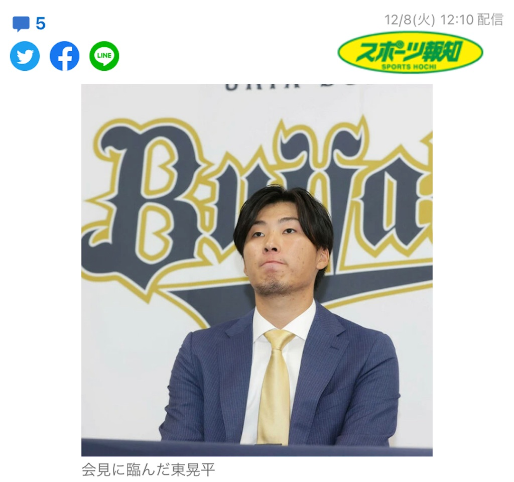 f:id:beyond_konkatsu:20201214231148j:image