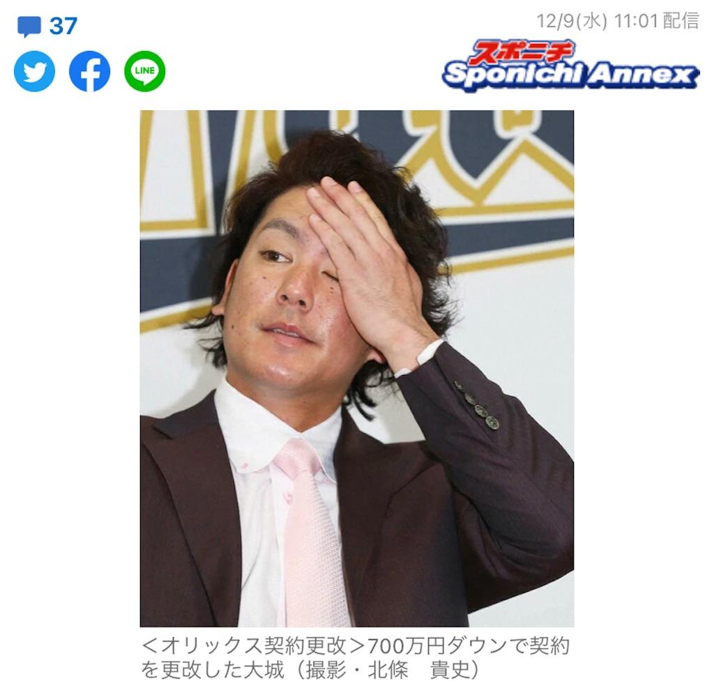 f:id:beyond_konkatsu:20201214231157j:image