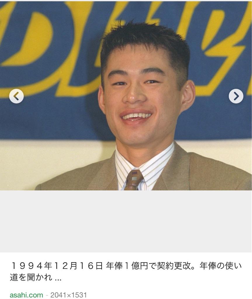f:id:beyond_konkatsu:20201214234711j:image