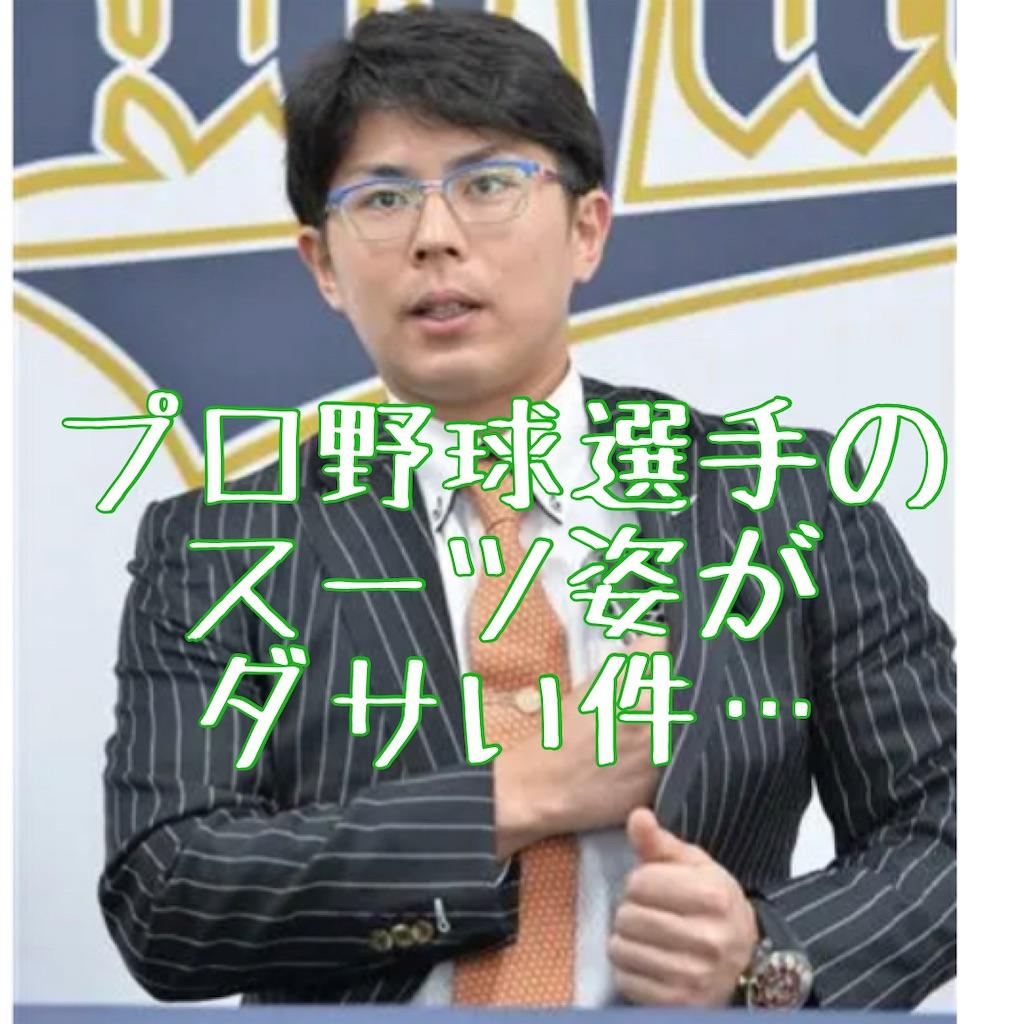 f:id:beyond_konkatsu:20201215232932j:image