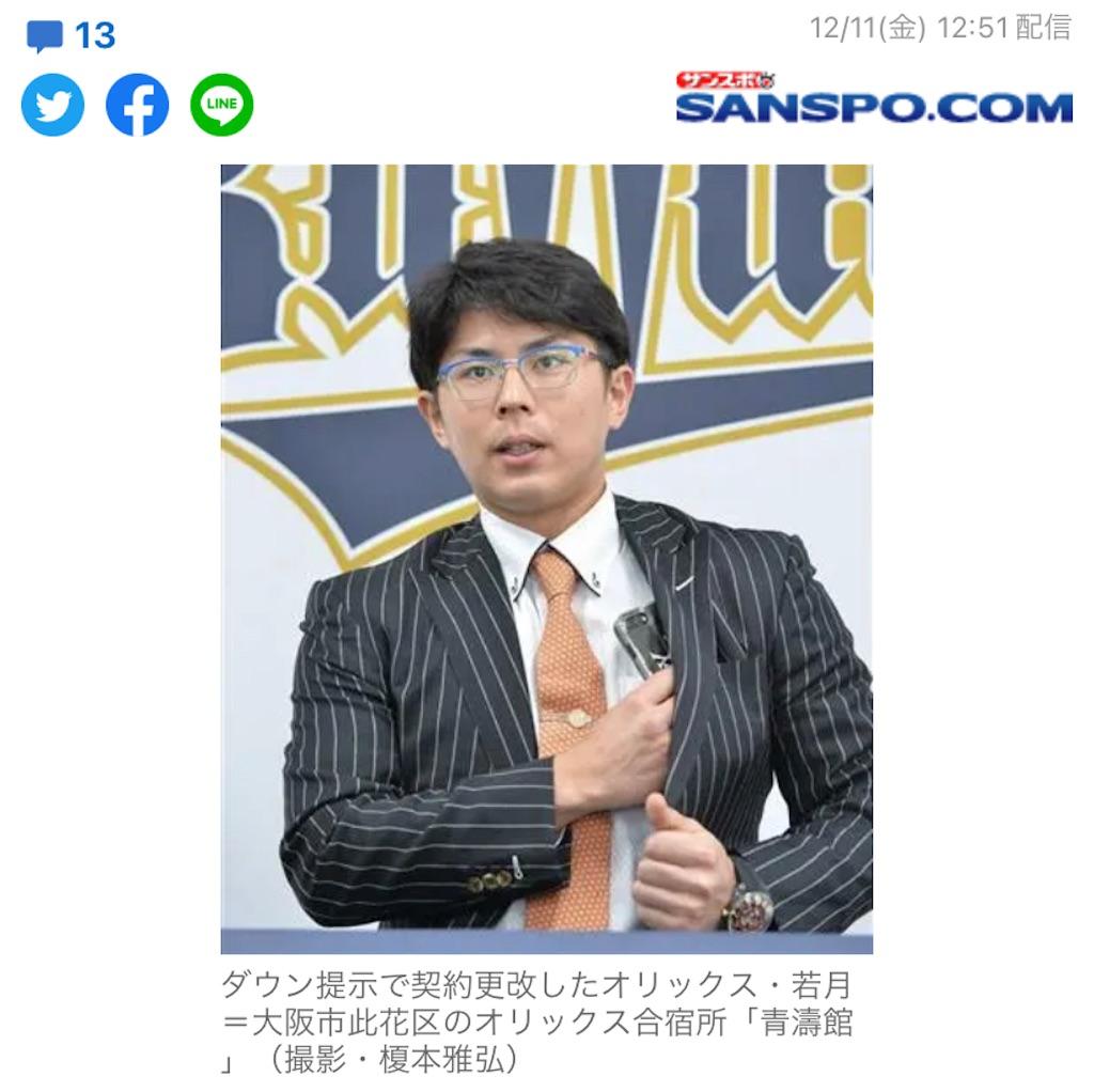 f:id:beyond_konkatsu:20201215232951j:image