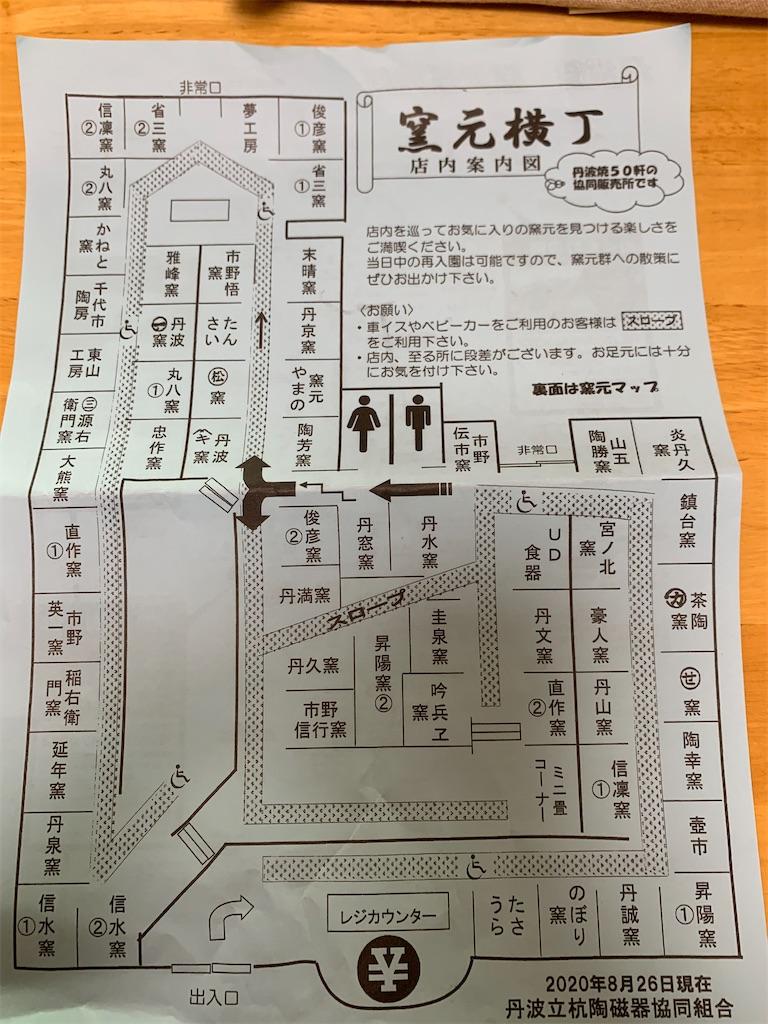 f:id:beyond_konkatsu:20201229174533j:image