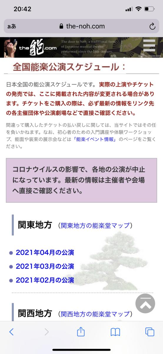 f:id:bf021hugtlang:20210315204327p:plain