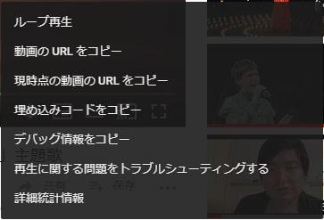 YouTube ブログ 貼り付け 方法