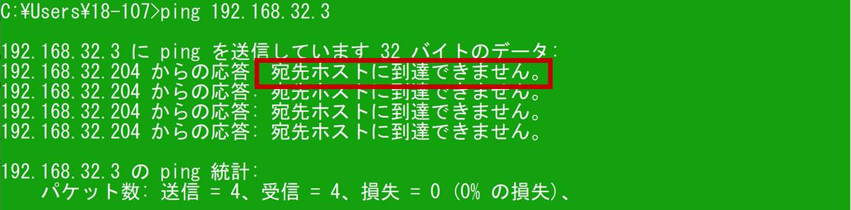 f:id:bftnagoya:20201202115608p:plain