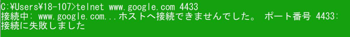 f:id:bftnagoya:20201202140259p:plain