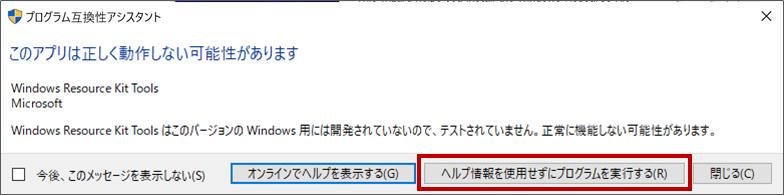 f:id:bftnagoya:20210226193450p:plain:w500