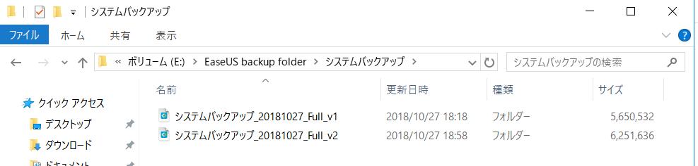 f:id:bfx62324:20181028145807p:plain