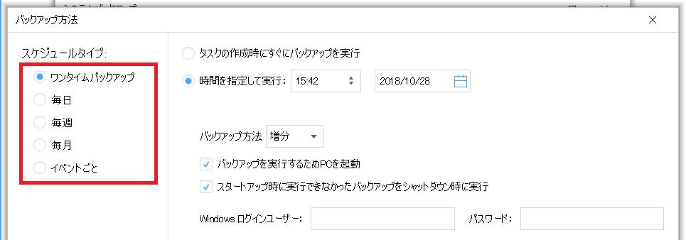 f:id:bfx62324:20181028154310p:plain