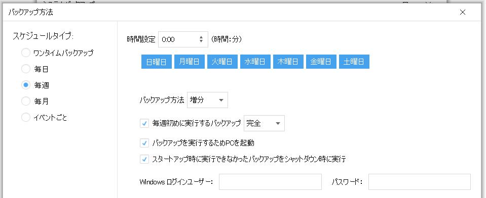 f:id:bfx62324:20181028154940p:plain
