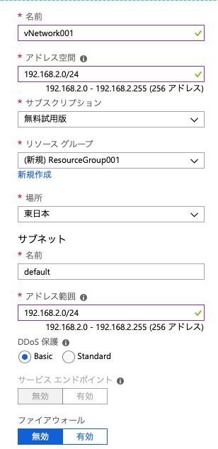 f:id:bfx62324:20181223175110p:plain