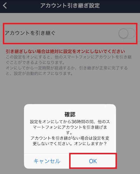 f:id:bfx62324:20190107102355p:plain