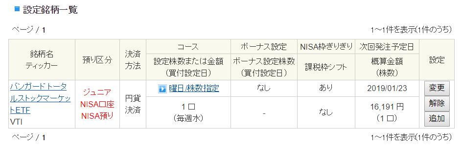 f:id:bfx62324:20190120211552p:plain