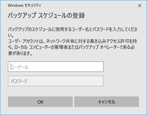 f:id:bfx62324:20190223221924p:plain