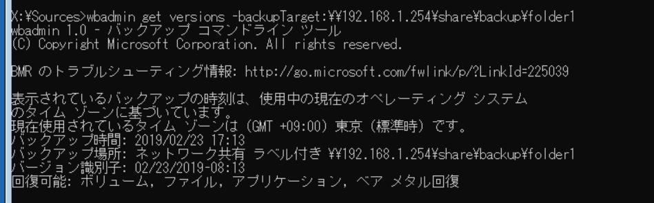 f:id:bfx62324:20190224104736p:plain