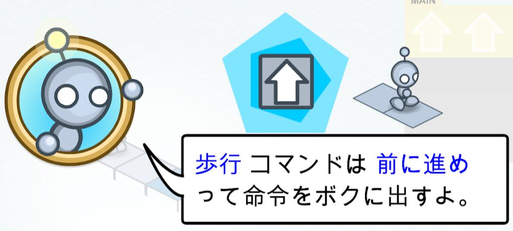 f:id:bfx62324:20190328123442p:plain
