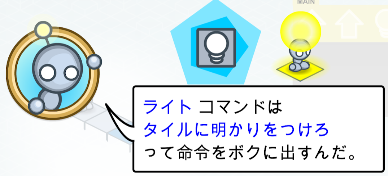 f:id:bfx62324:20190328123447p:plain