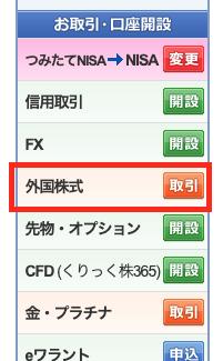 f:id:bfx62324:20190524140903p:plain