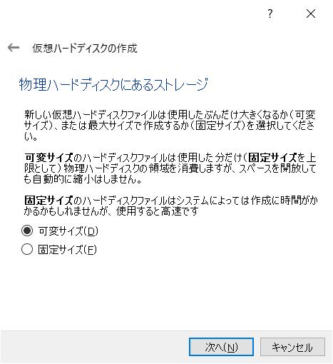 f:id:bfx62324:20190711173434p:plain