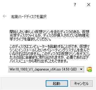 f:id:bfx62324:20190712110949p:plain