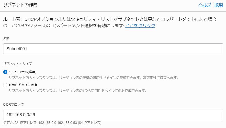 f:id:bfx62324:20191010225236p:plain