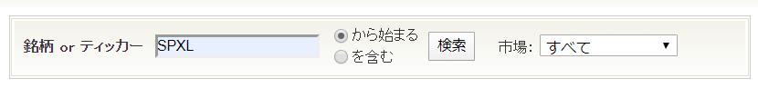 f:id:bfx62324:20200118102727p:plain