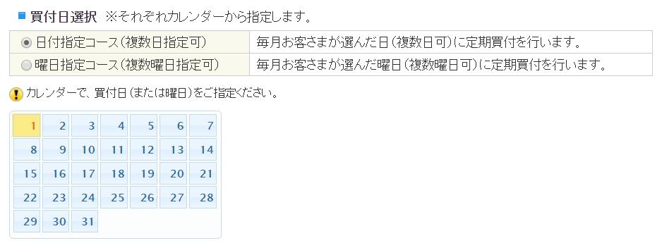 f:id:bfx62324:20200118103025p:plain