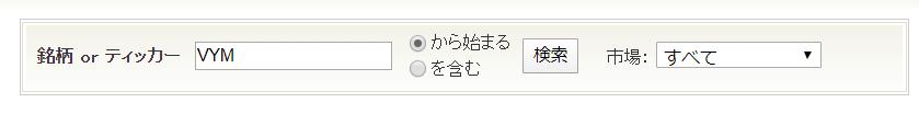 f:id:bfx62324:20200119122452p:plain