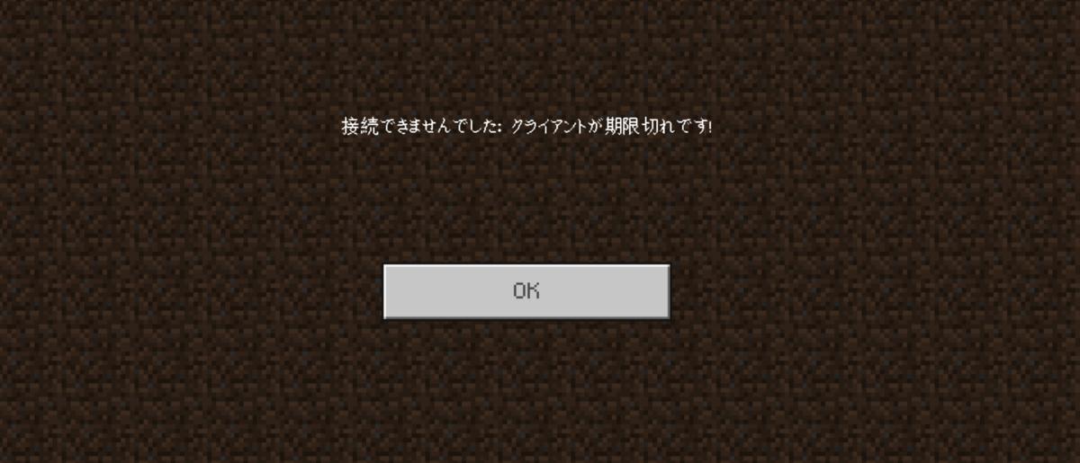 f:id:bfx62324:20200711104303p:plain