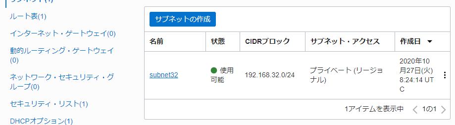 f:id:bfx62324:20201027172522p:plain