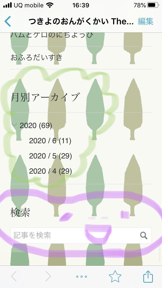 f:id:bg8qp:20200620165631j:plain
