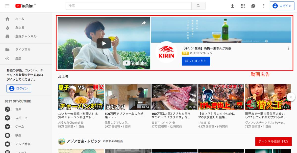 youtube-musthead-sample-1