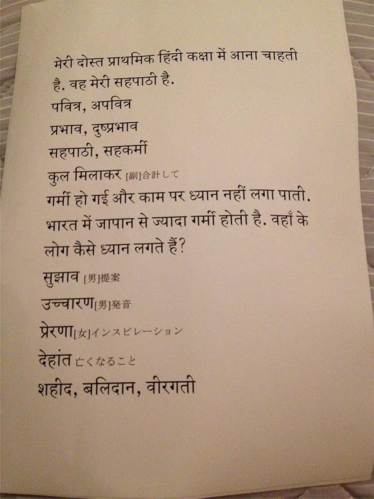 f:id:bharatiiya:20170720004600j:image