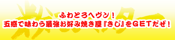 f:id:bhb_gohan:20140528101235p:plain