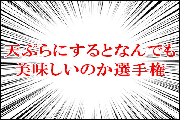 f:id:bhb_gohan:20141014111027j:plain