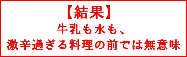 f:id:bhb_gohan:20150106141918p:plain
