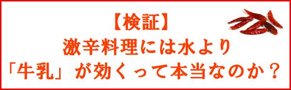 f:id:bhb_gohan:20150106142958p:plain