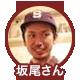 f:id:bhb_gohan:20150302223411p:plain