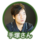 f:id:bhb_gohan:20150326115443p:plain