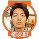 f:id:bhb_gohan:20150413112927p:plain