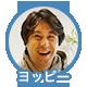 f:id:bhb_gohan:20150413113112p:plain