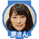 f:id:bhb_gohan:20151019155735p:plain