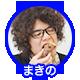 f:id:bhb_gohan:20151106112120p:plain