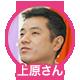 f:id:bhb_gohan:20151106112144p:plain